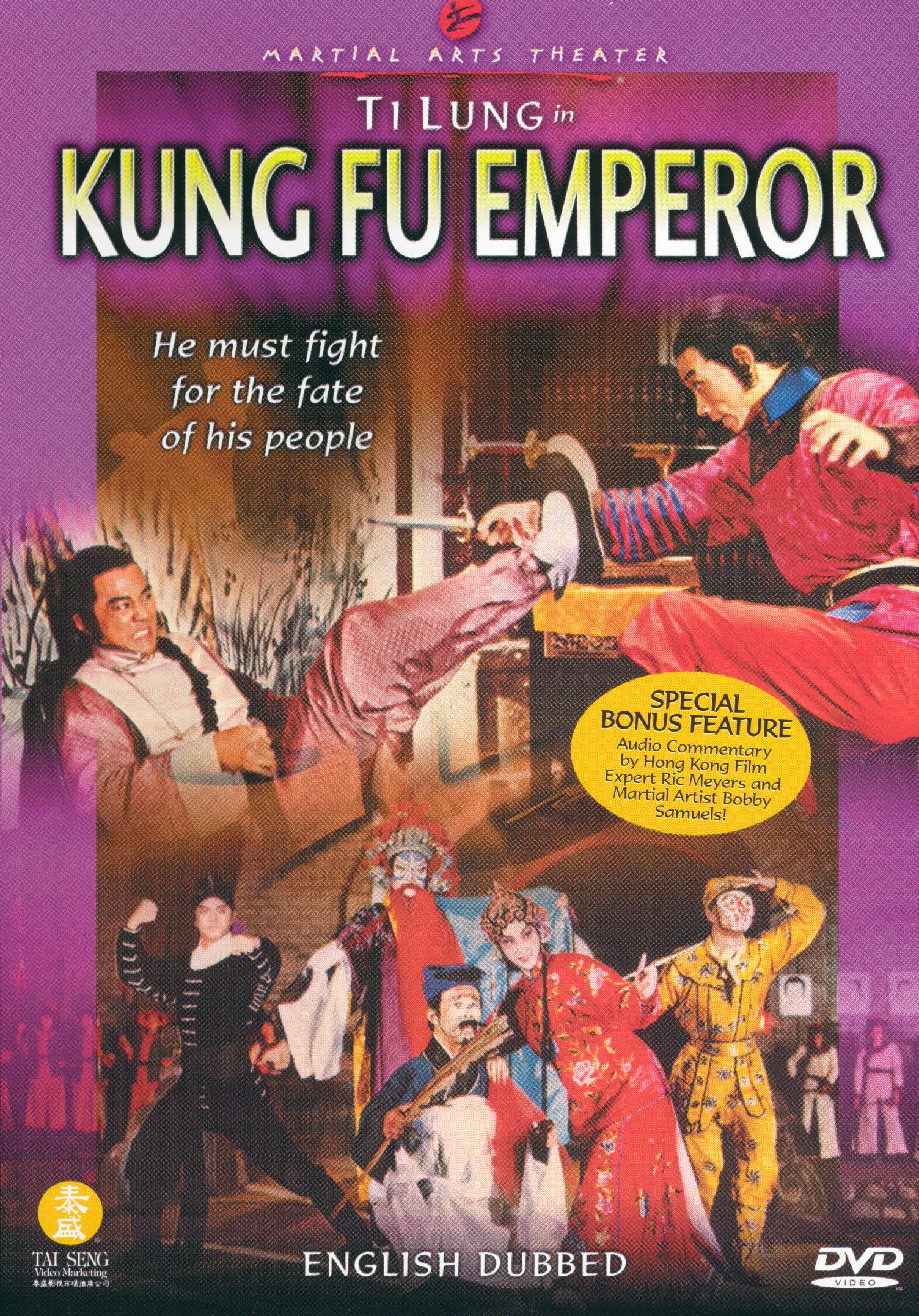 Kung Fu Emperor