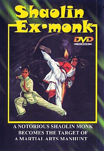 Shaolin Ex-Monk