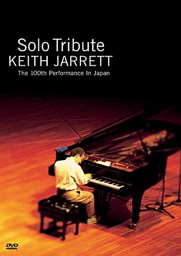 Keith Jarrett: Solo Tribute - The 100th Peformance in Japan