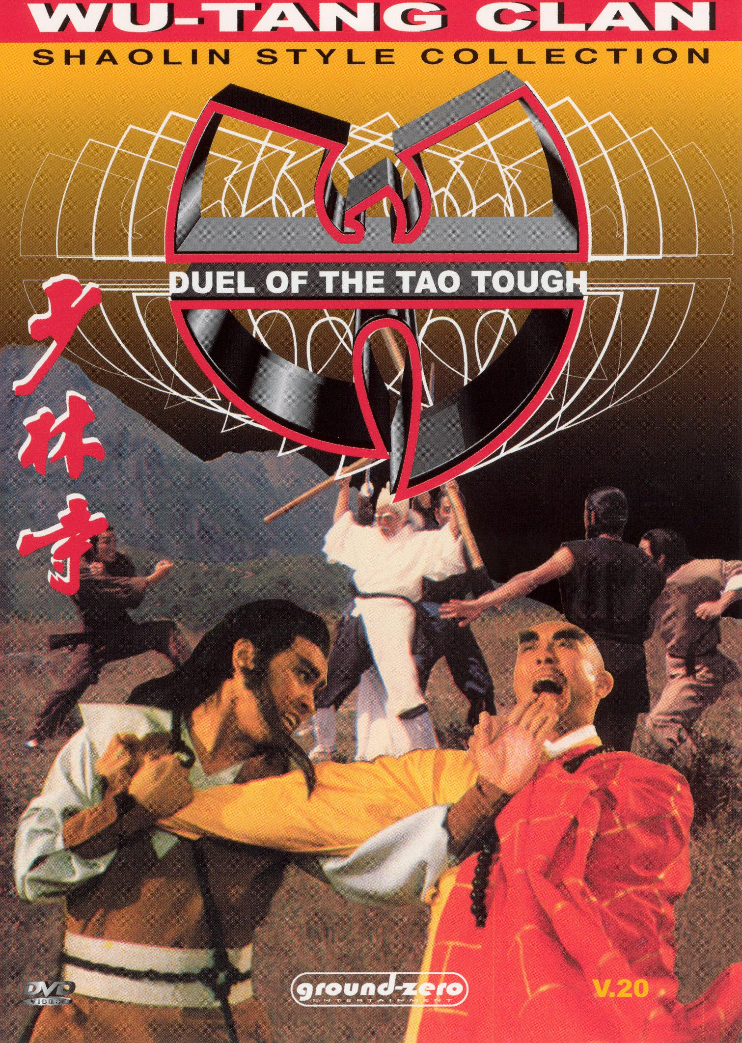 Duel of Tao Toughs