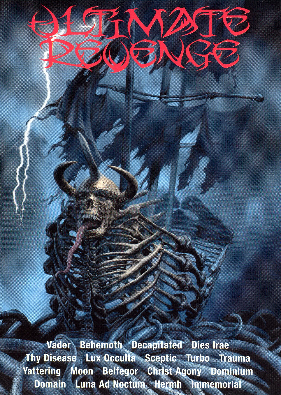 Metal Mind: Ultimate Revenge
