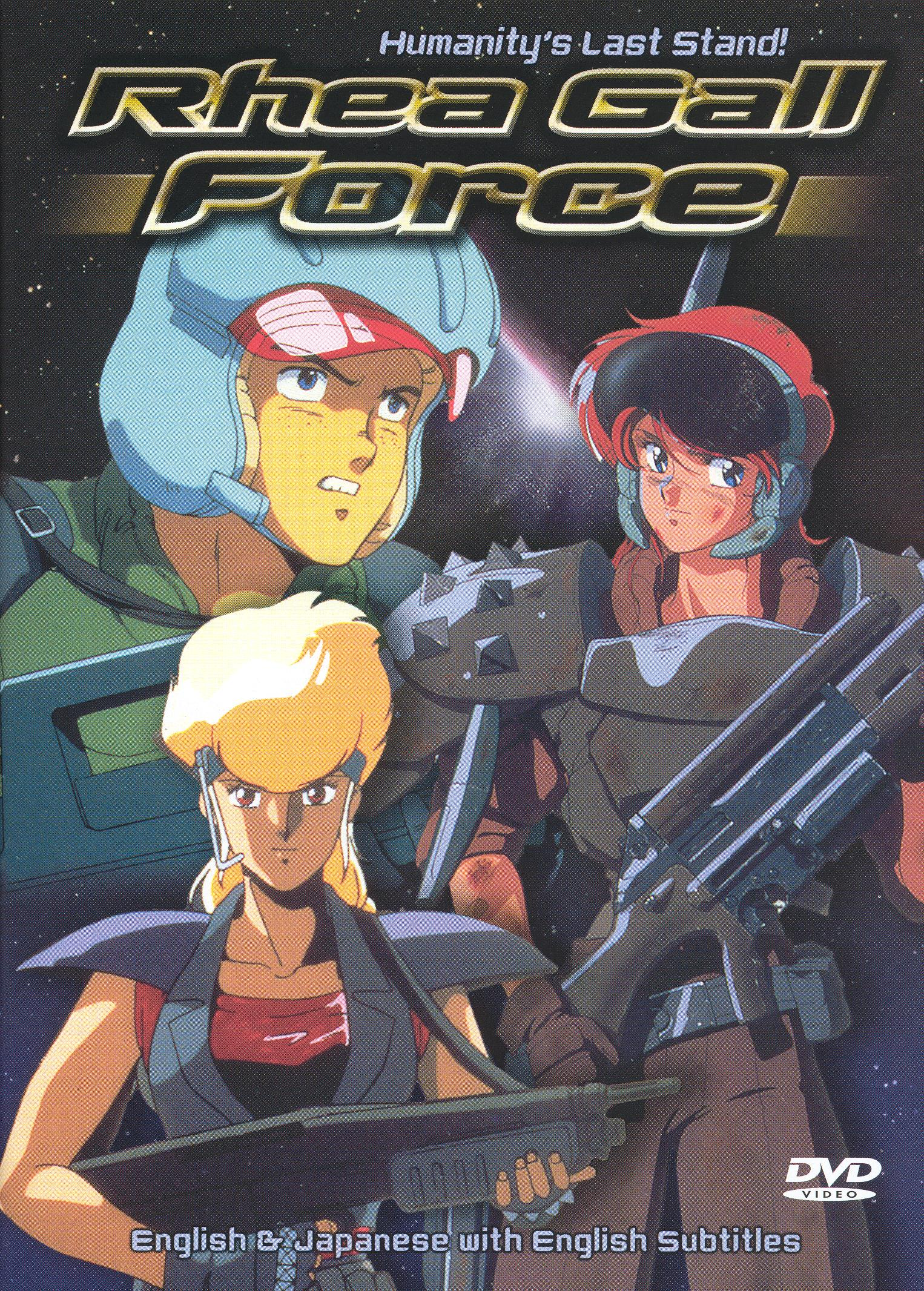 G Force Anime Characters : Anime science busting the laws of anime