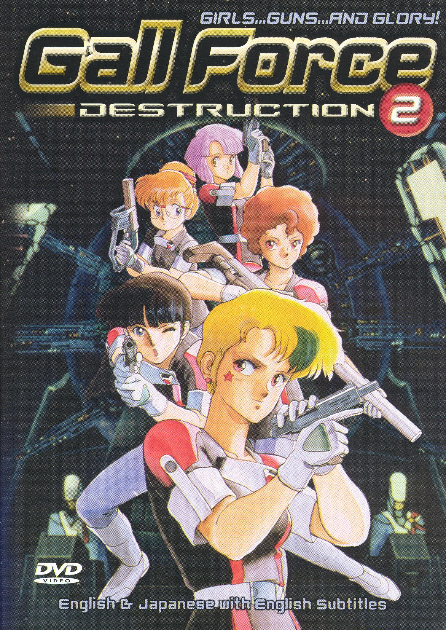 Gall Force 2: Destruction [Anime OVA] (1987)