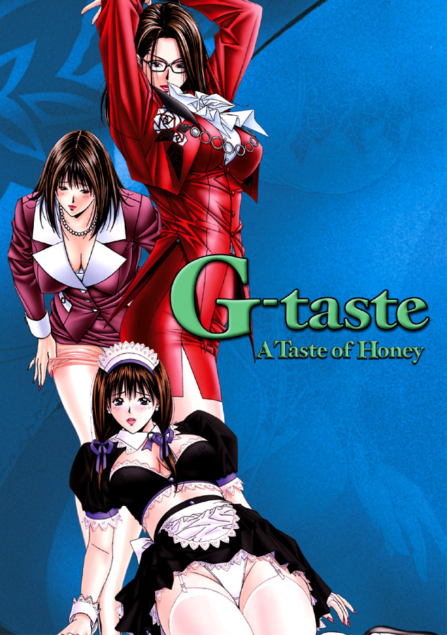 G-Taste, Vol. 1: A Taste of Honey