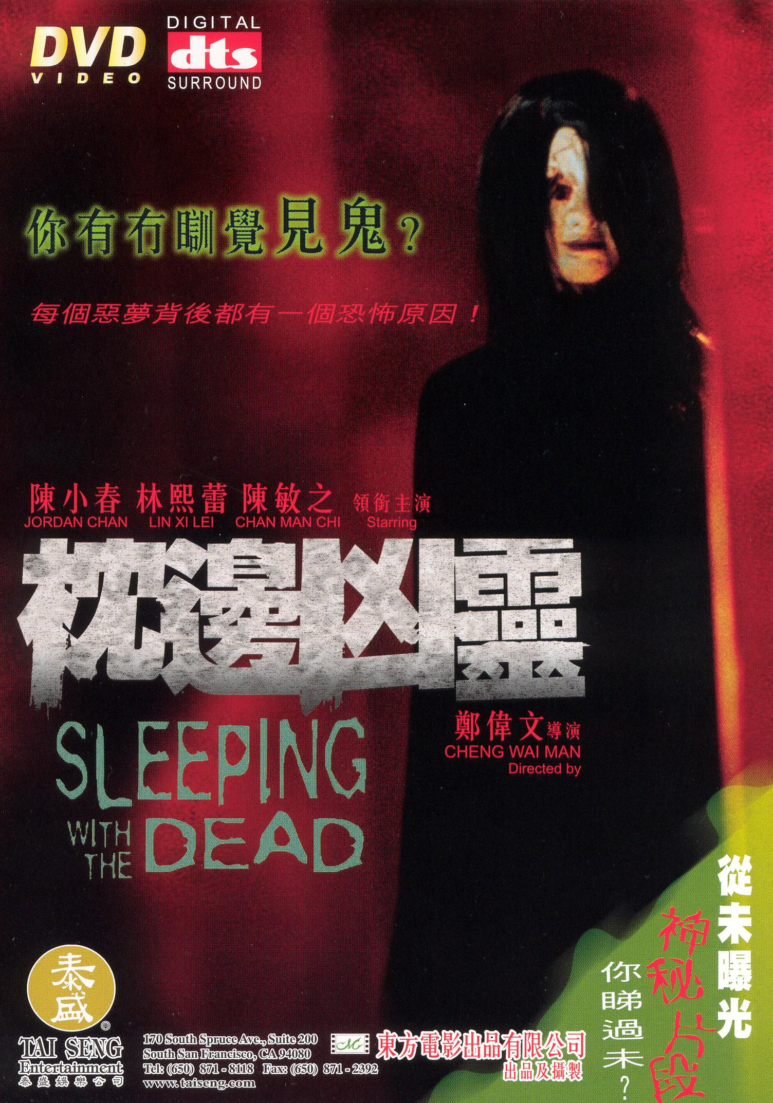 Sleeping with the Dead