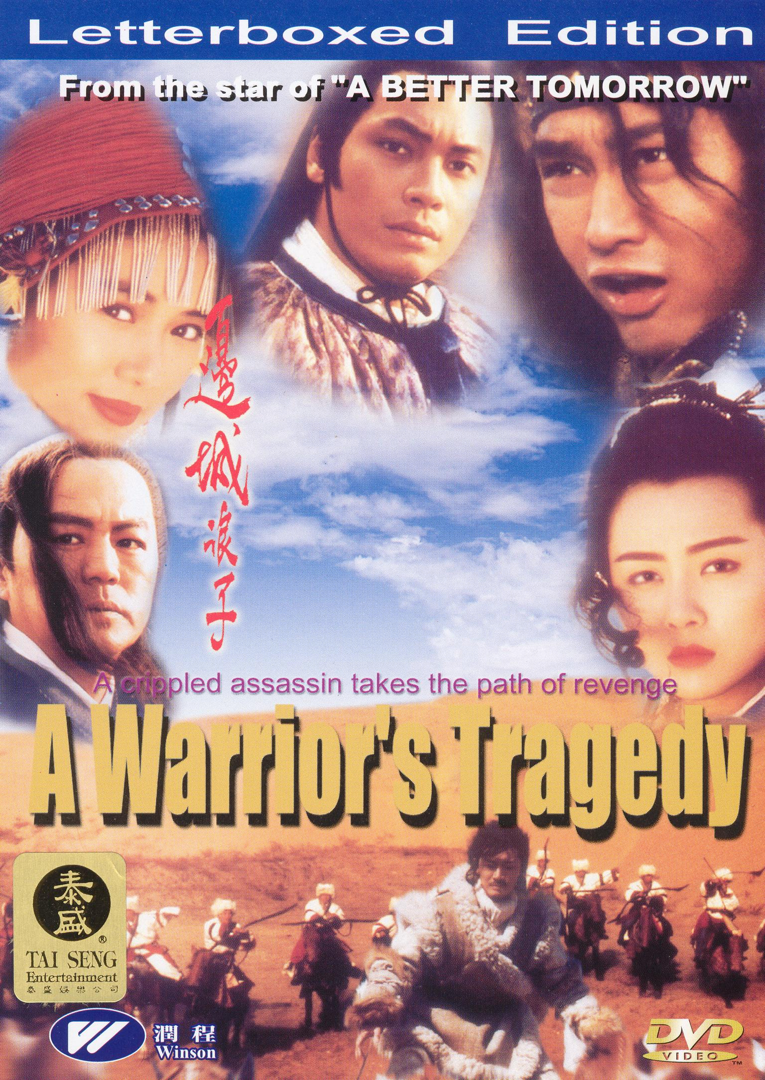 A Warrior's Tragedy (1993)