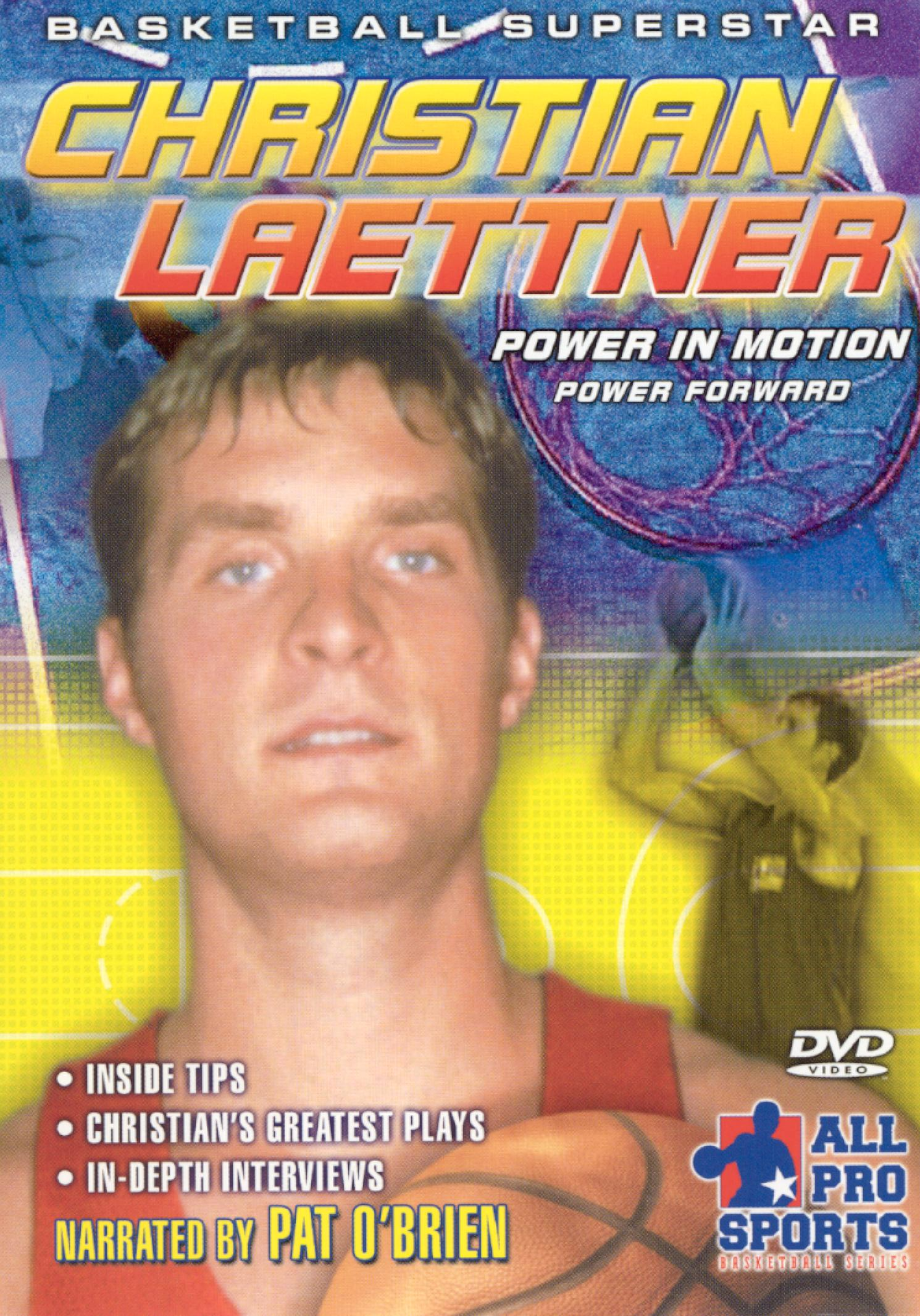 All Pro Sports Basketball Series: Christian Laettner - Power in Motion