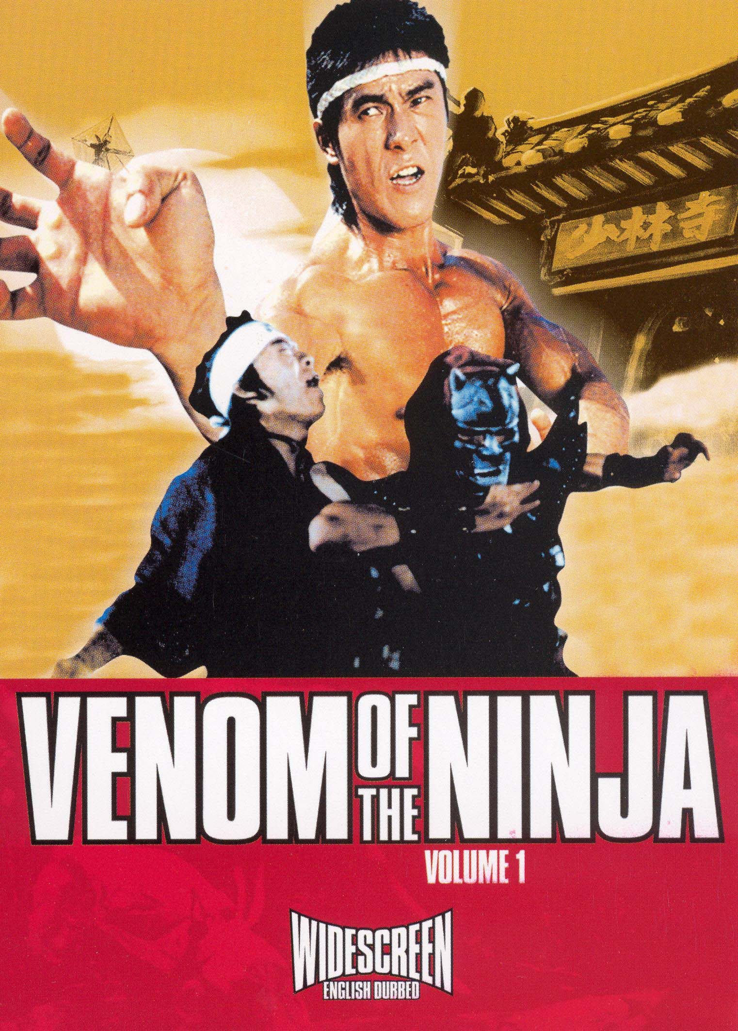 Venom of the Ninja, Vol. 1