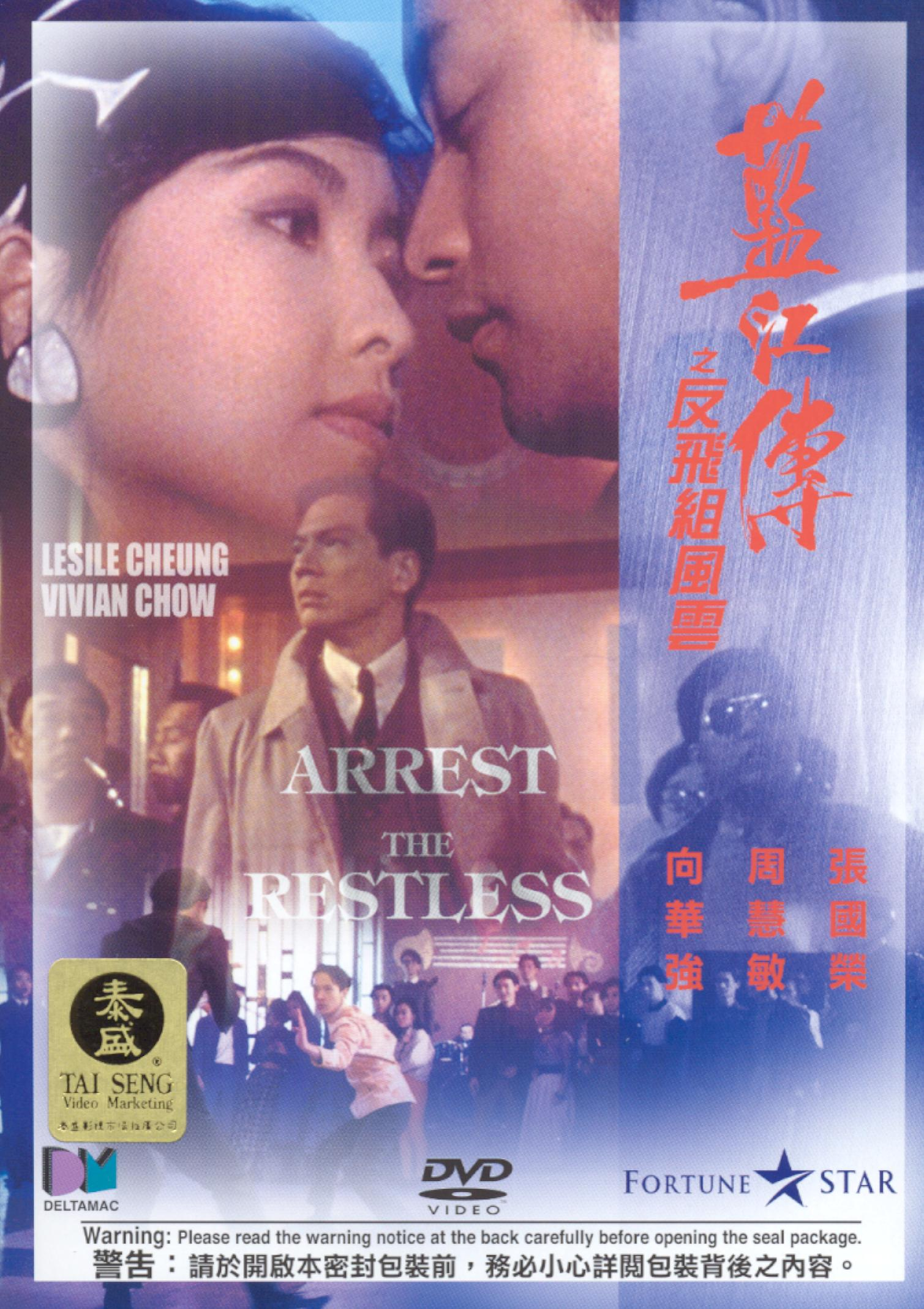 Arrest the Restless