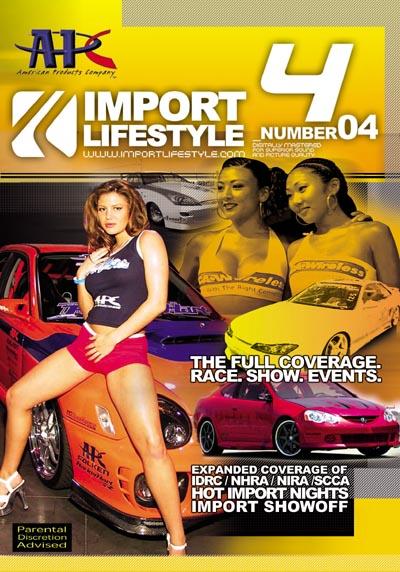 Import Lifestyle #4 (2003)