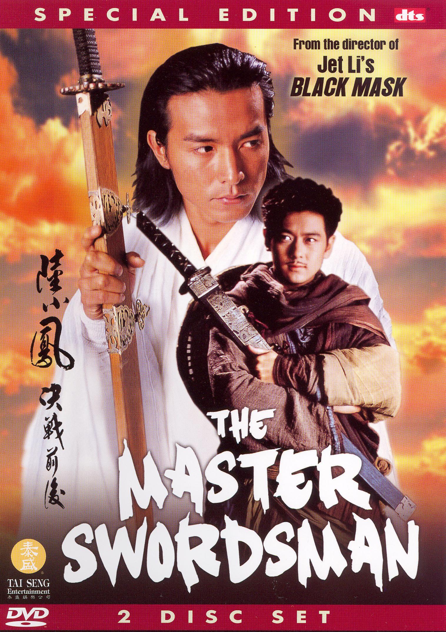 The Master Swordman