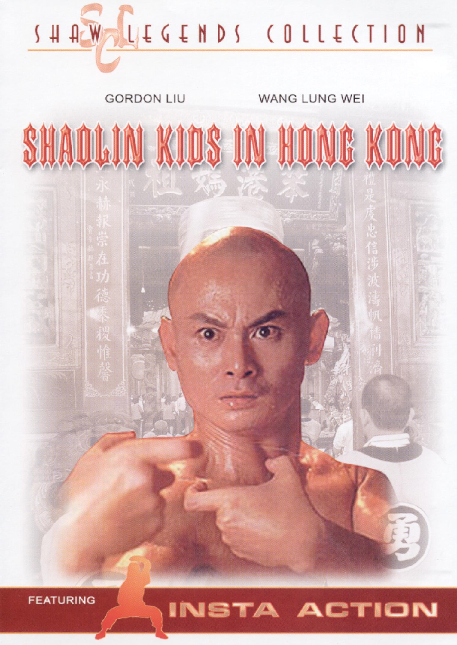 Shaolin Kids in Hong Kong