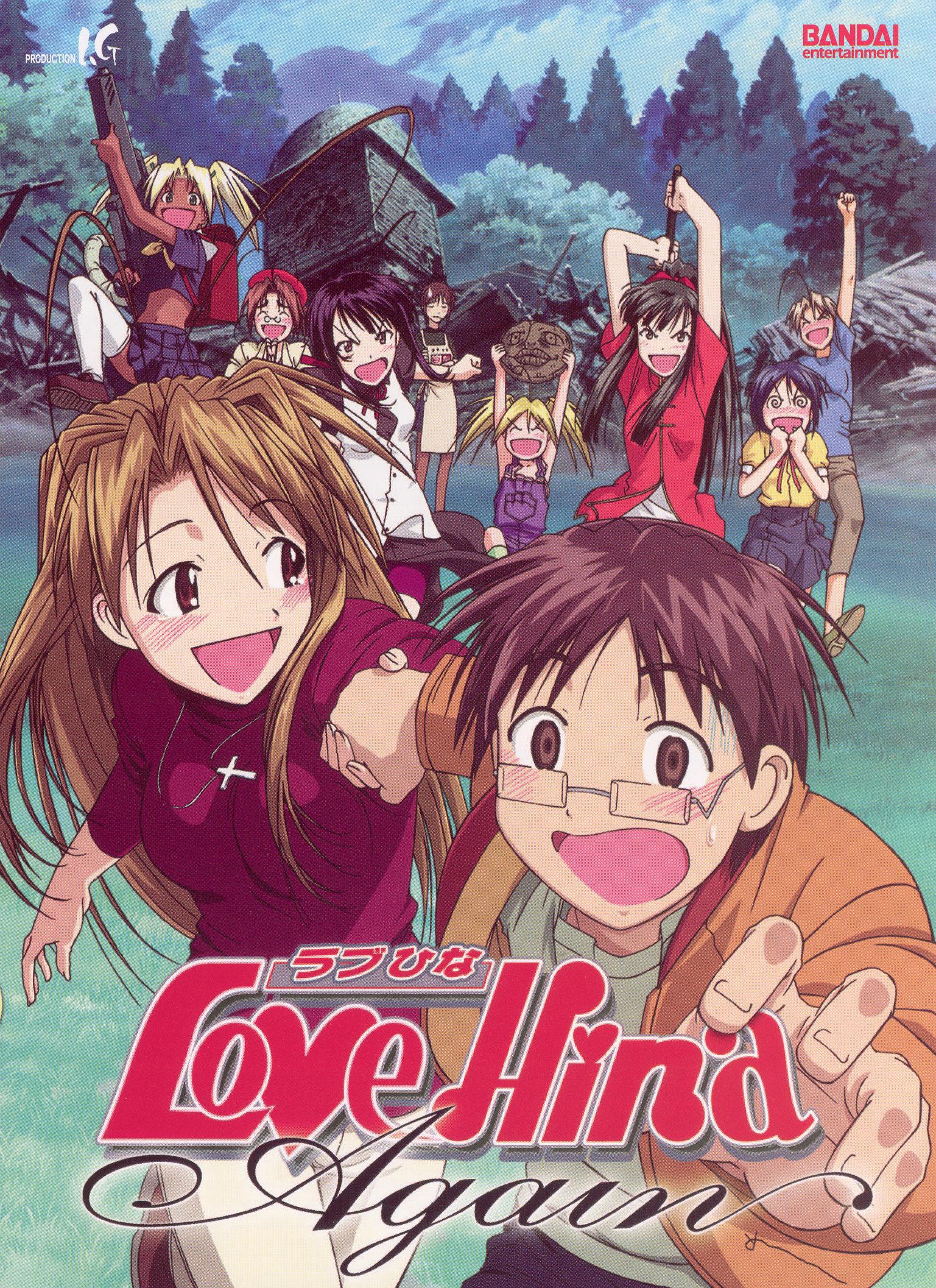 Love Hina Again: The Movie