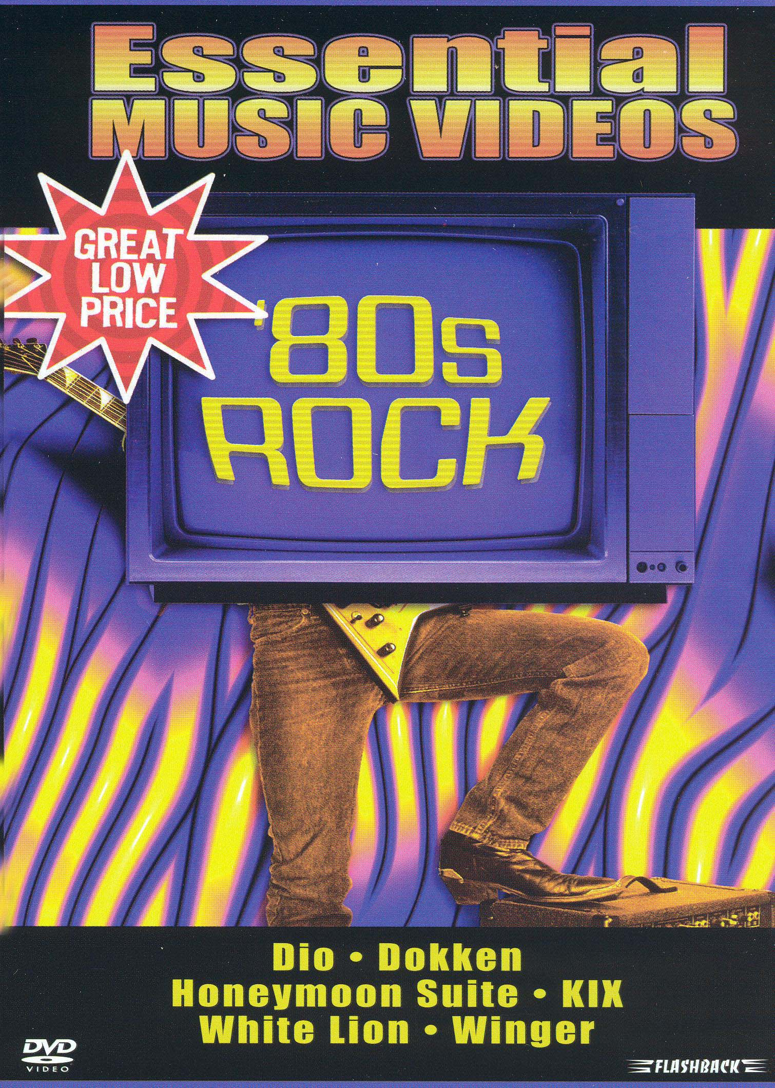 Essential Music Videos: '80s Rock