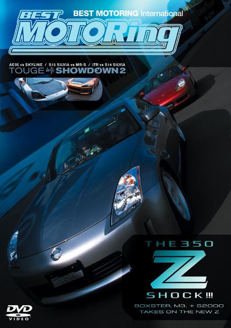 Best Motoring: The 350 Z Shock!!!