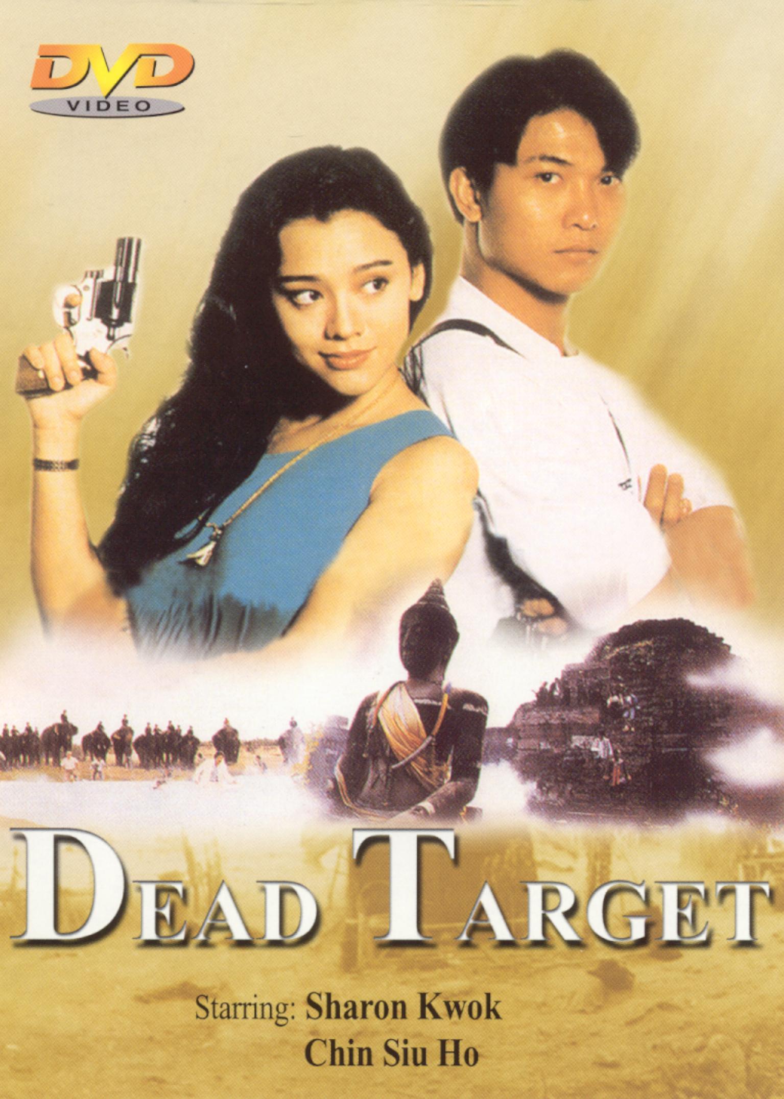 Dead Target