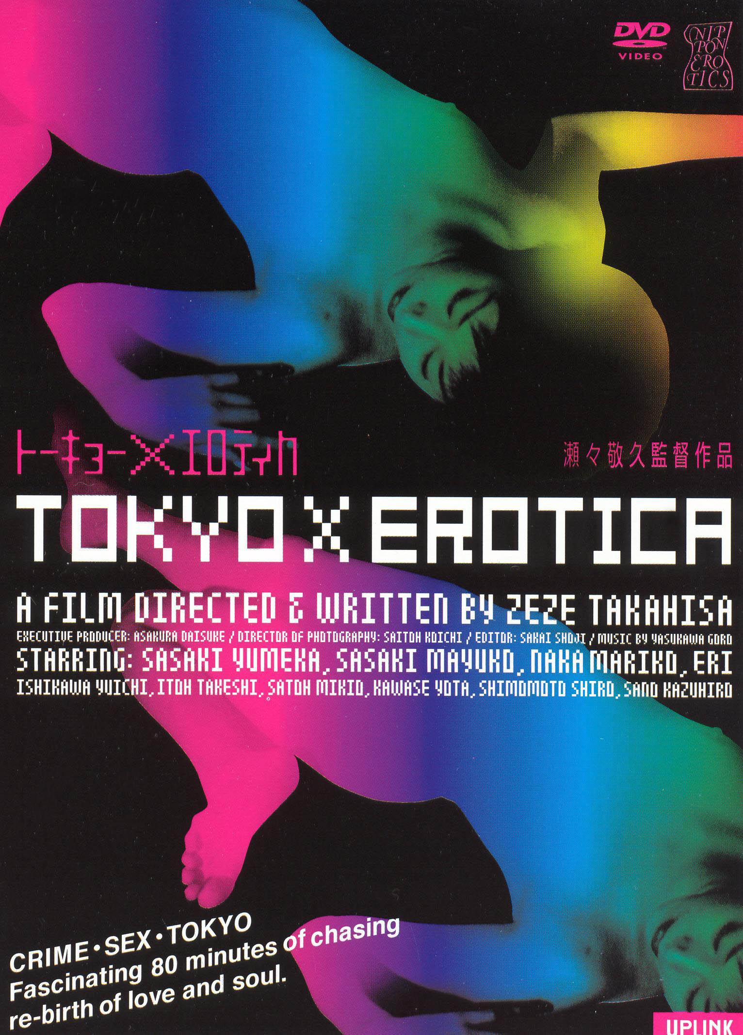 Tokyo X Erotica