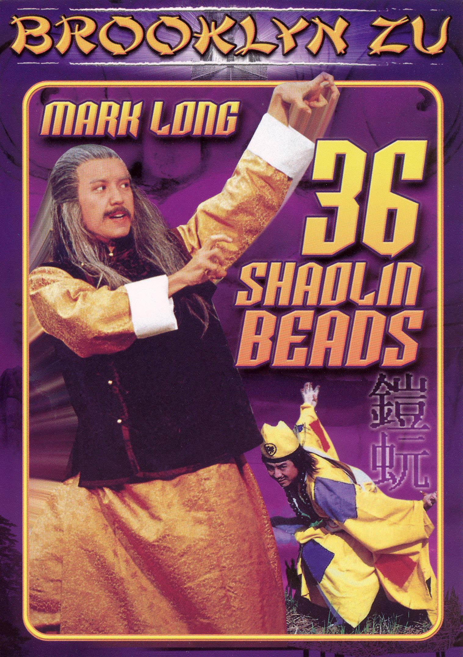 The 36 Shaolin Beads