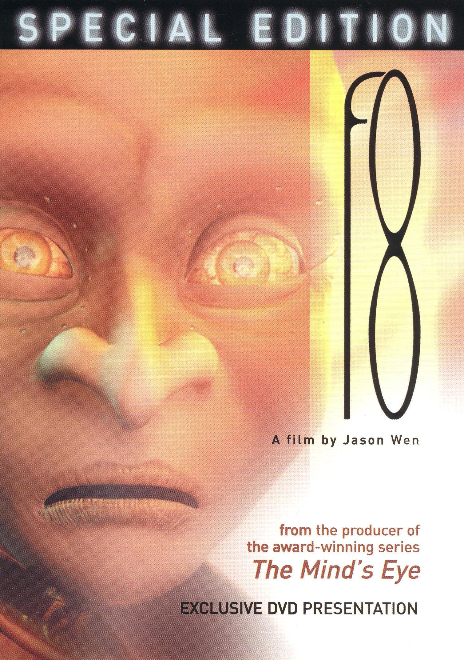 F8 (2001)