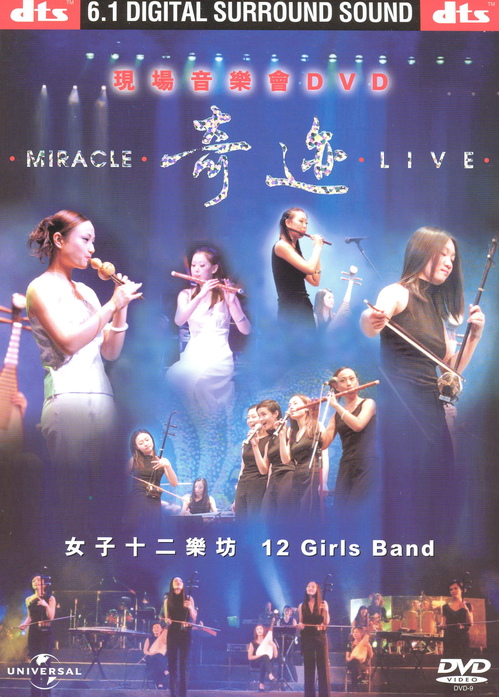 12 Girls Band: Miracle Live
