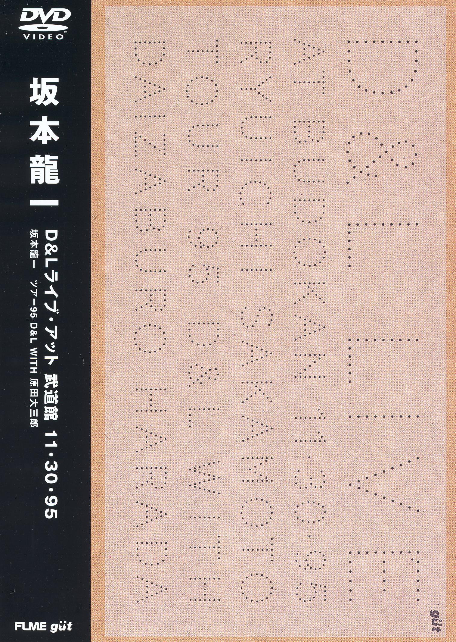 Ryuichi Sakamoto: D & L Live at Budokan, 11-30-95