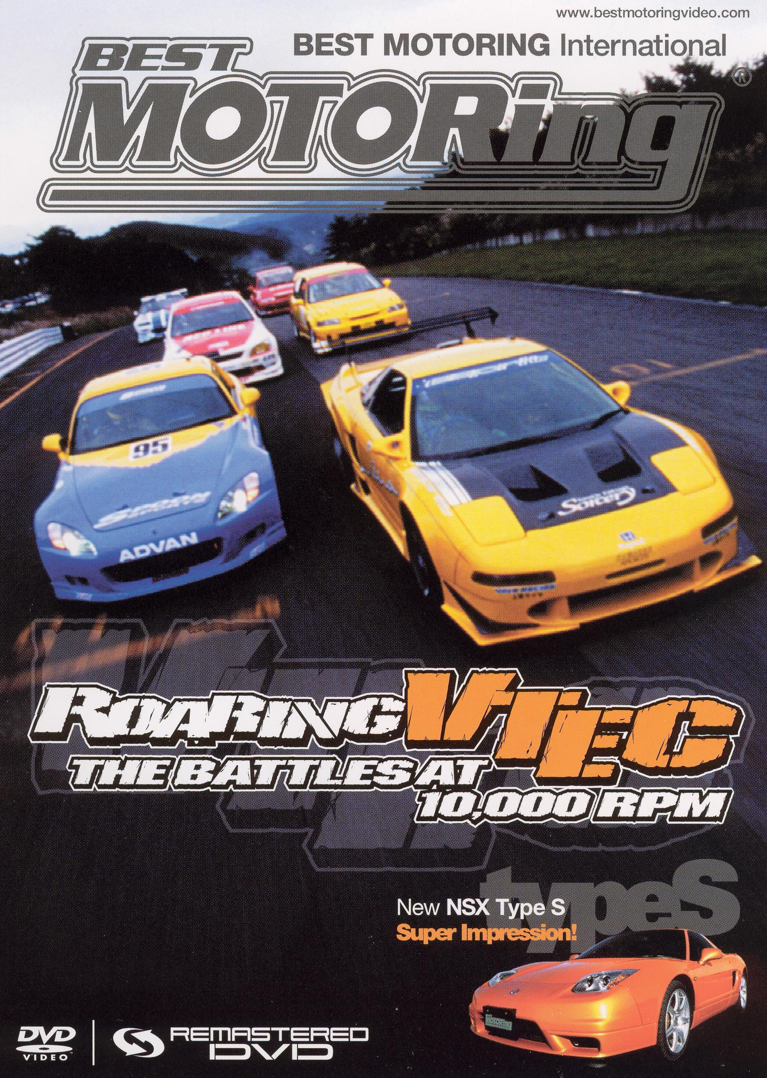 Best Motoring: Roaring VTEC - The Battles At 10,000 rpm
