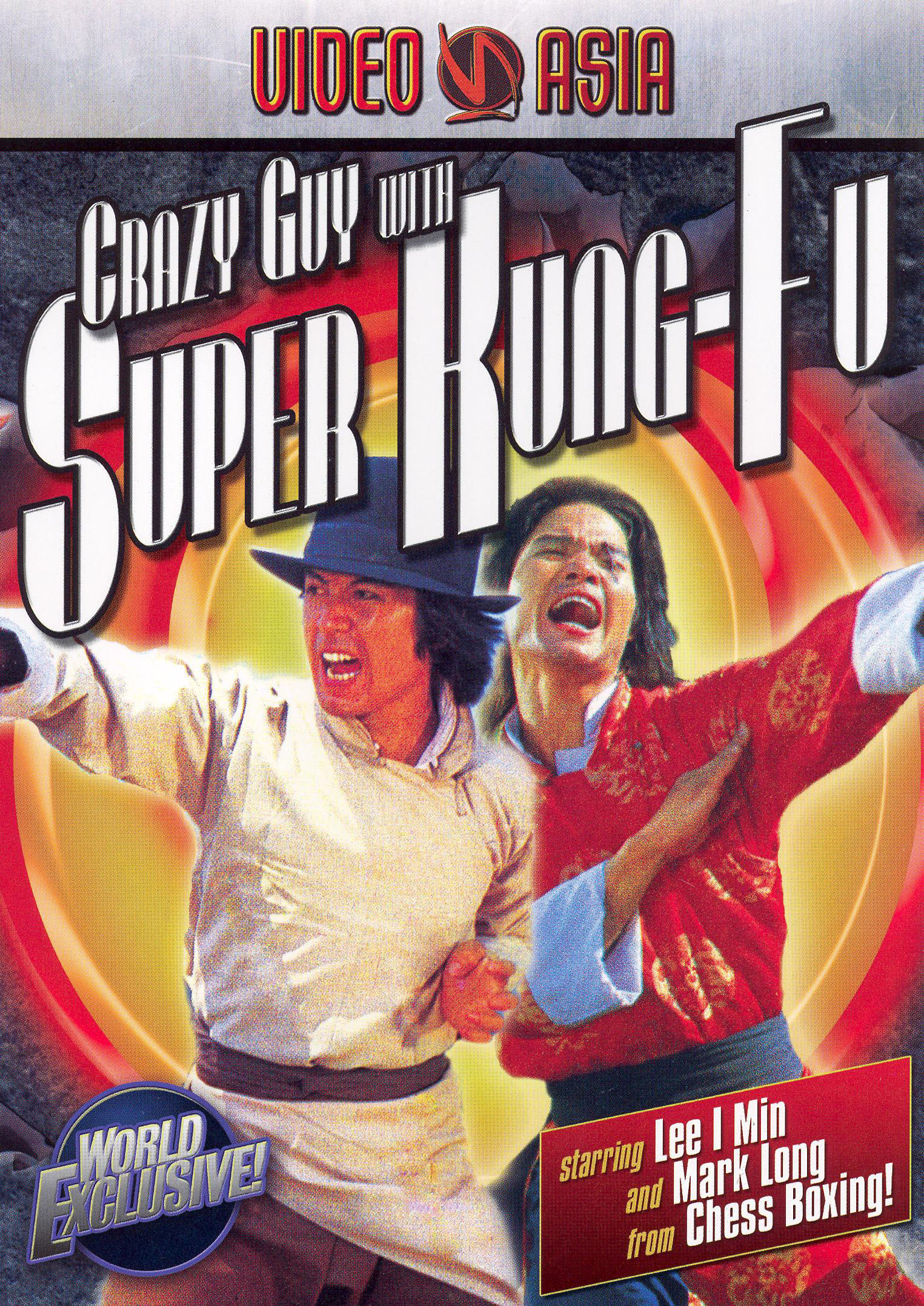 Crazy Guy With Super Kung Fu