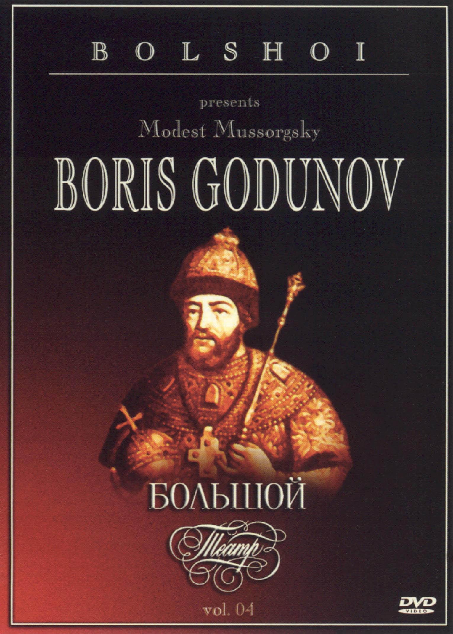 Boris Godunov (Bolshoi Opera)