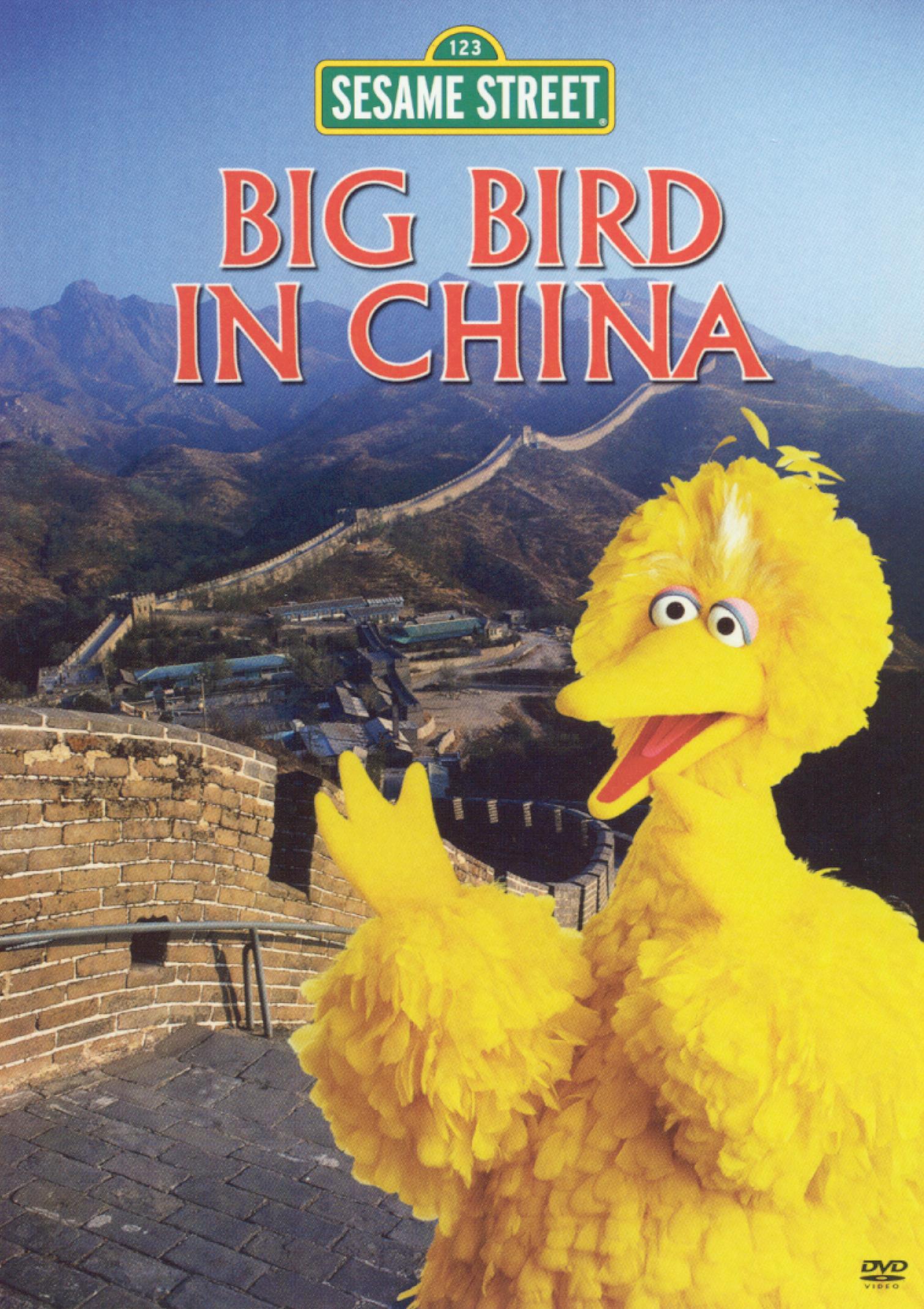 Sesame Street: Big Bird in China