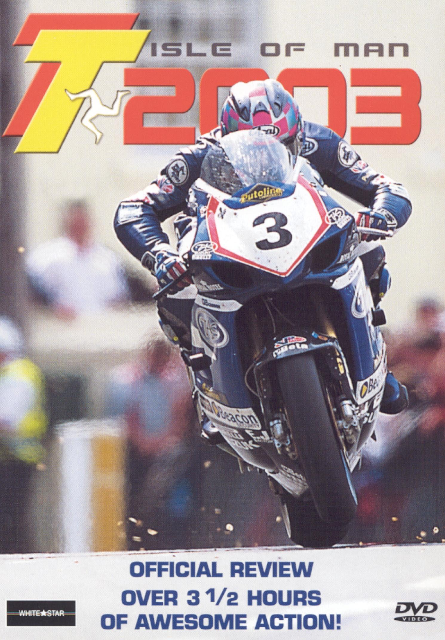 Isle of Man TT 2003 Review
