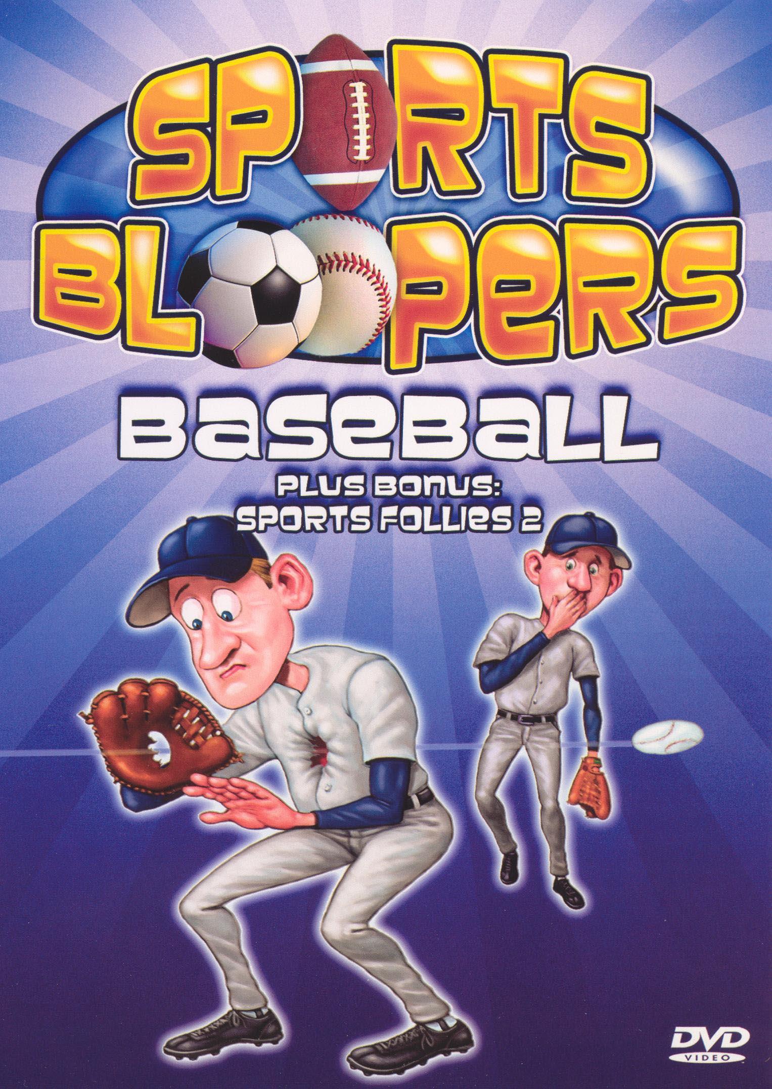 Sports Bloopers: Baseball