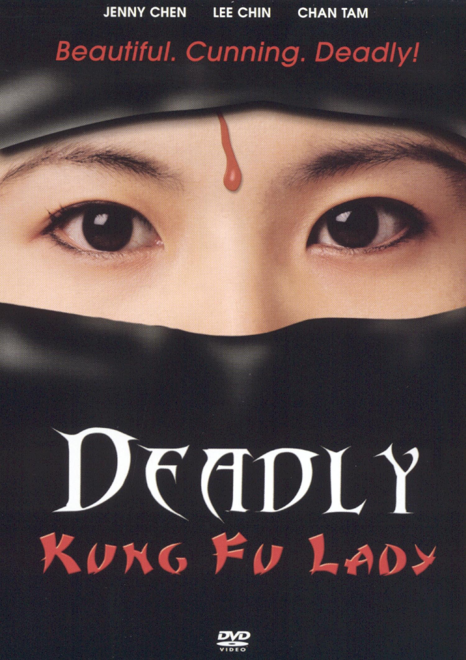 Deadly Kung Fu Lady