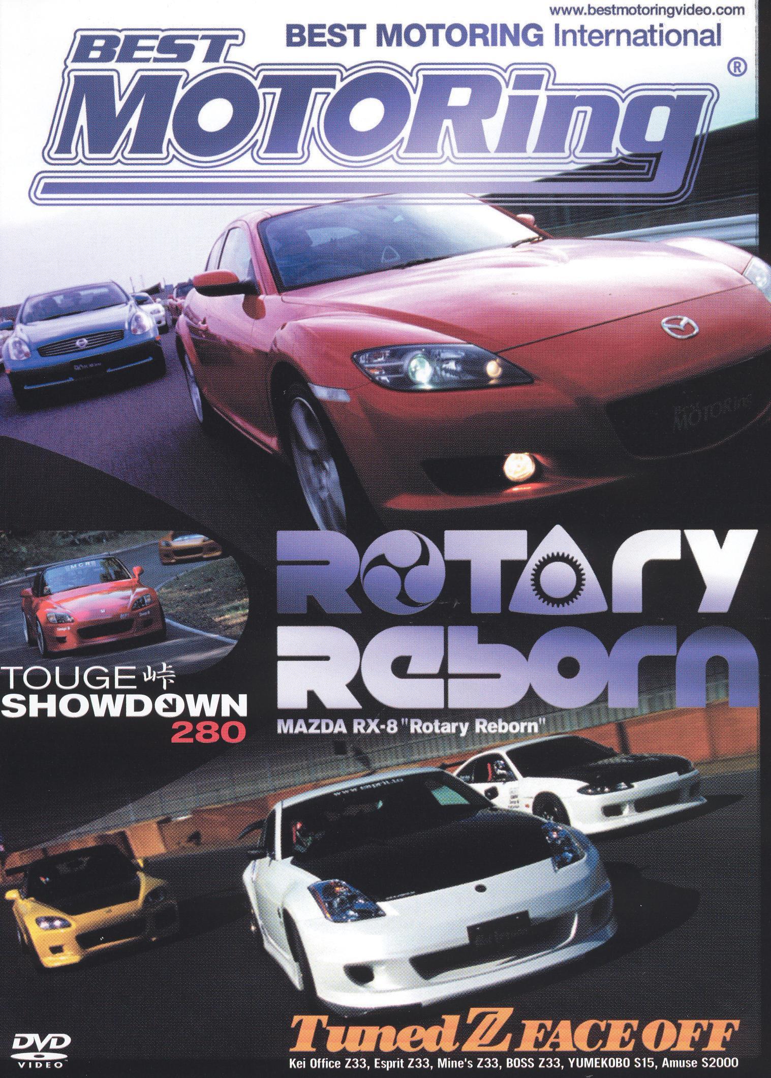 Best Motoring: Rotary Reborn