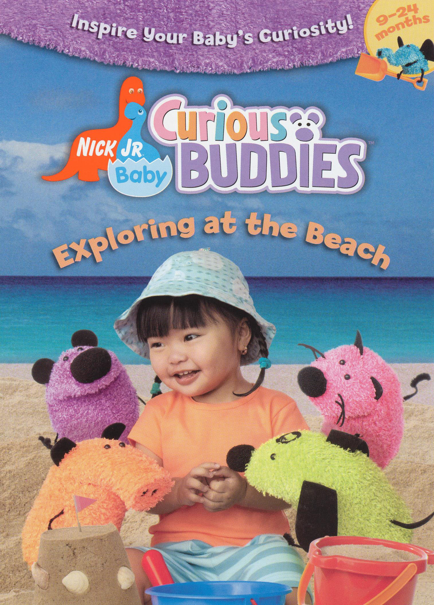 Curious Buddies: Exploring at the Beach (2004)