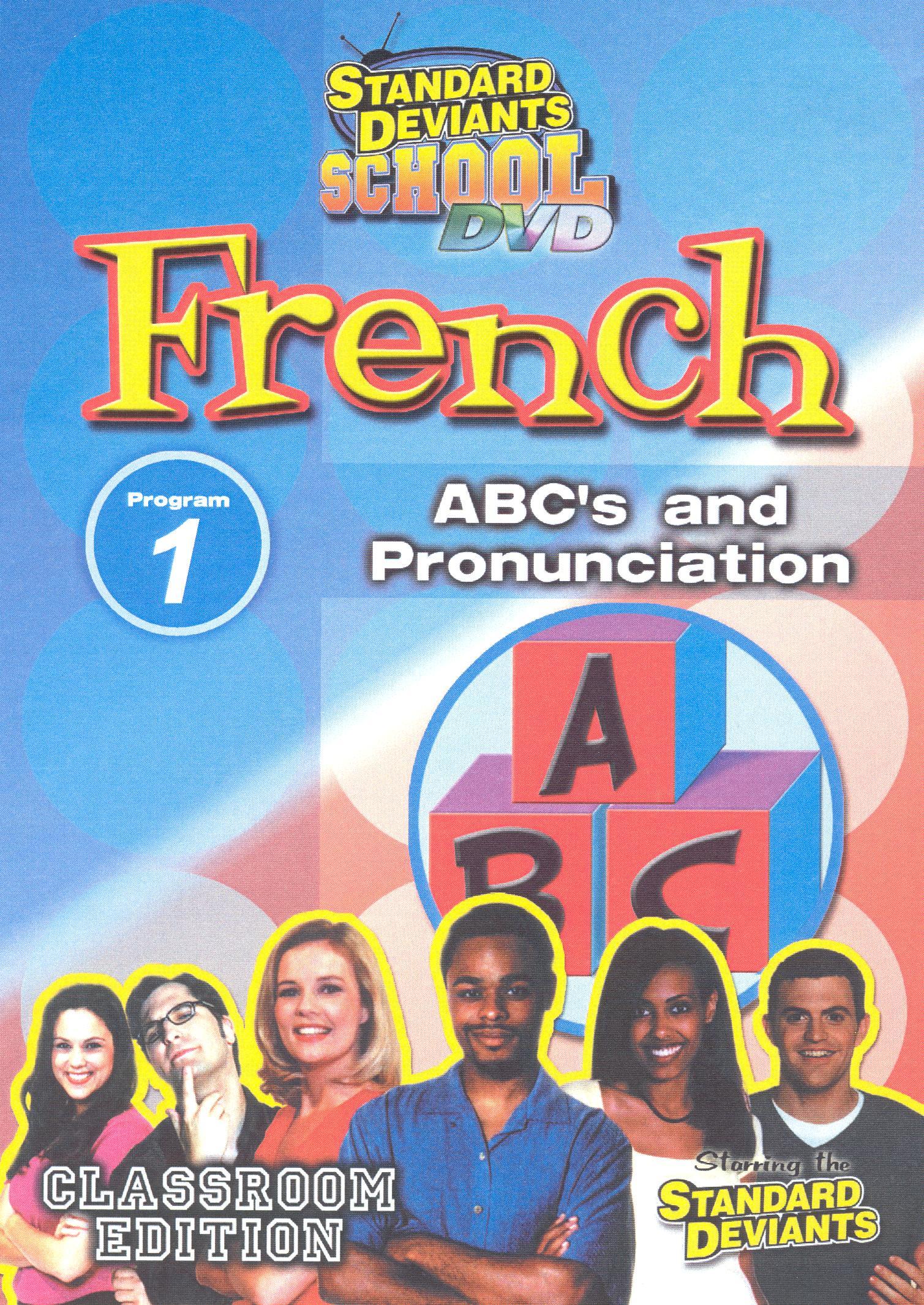 Standard Deviants School: French, Program 1