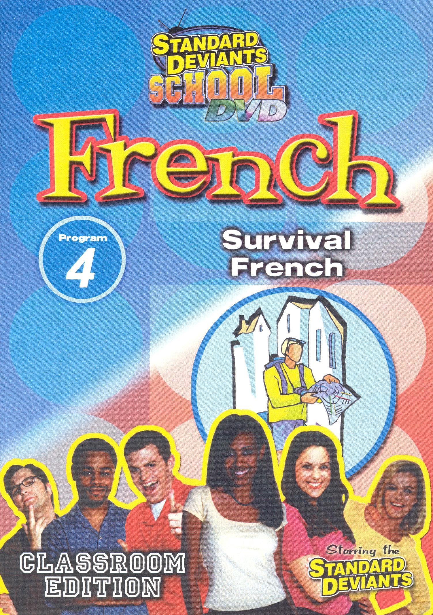 Standard Deviants School: French, Program 4