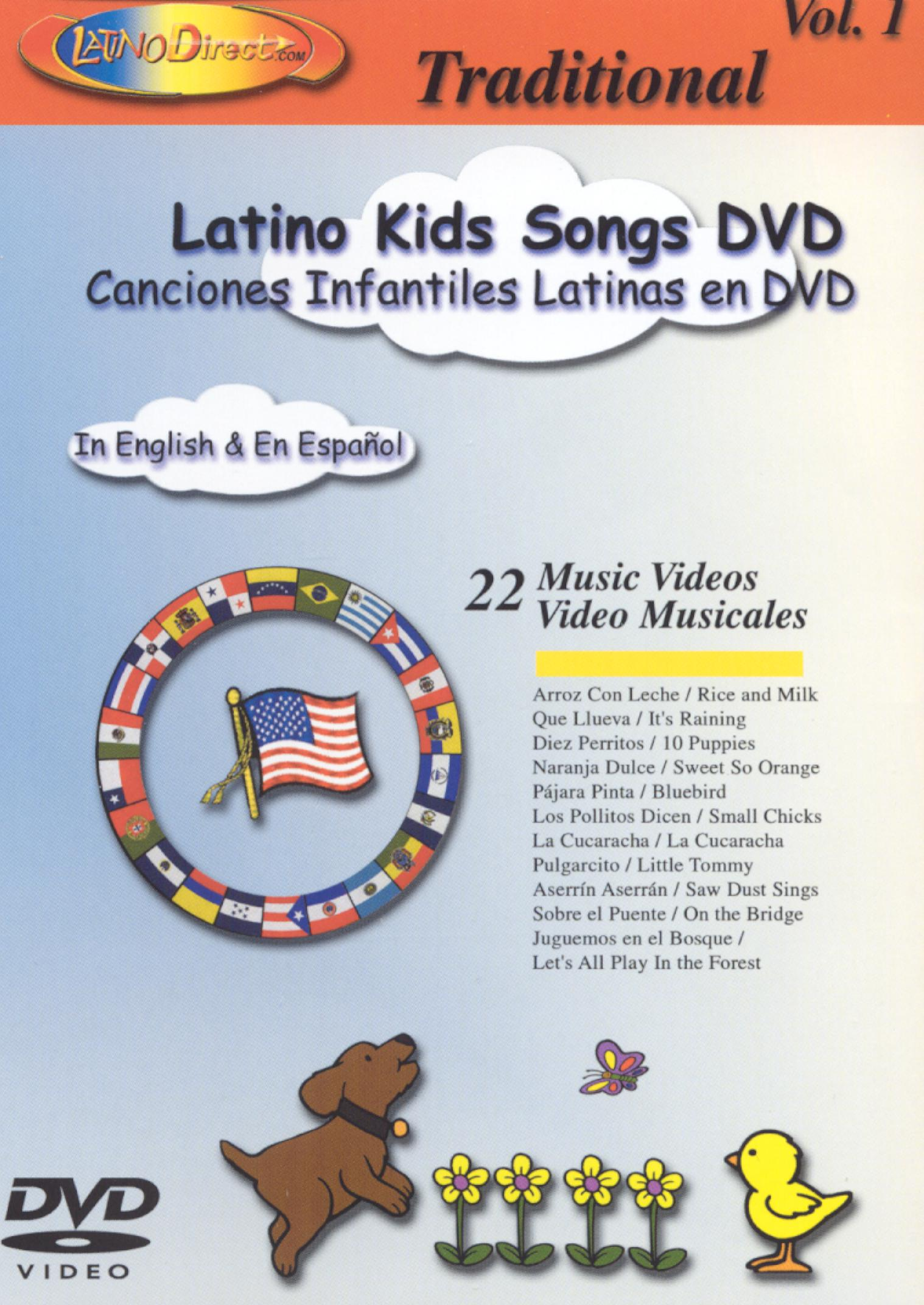 Traditional Latino Kids Songs, Vol. 1