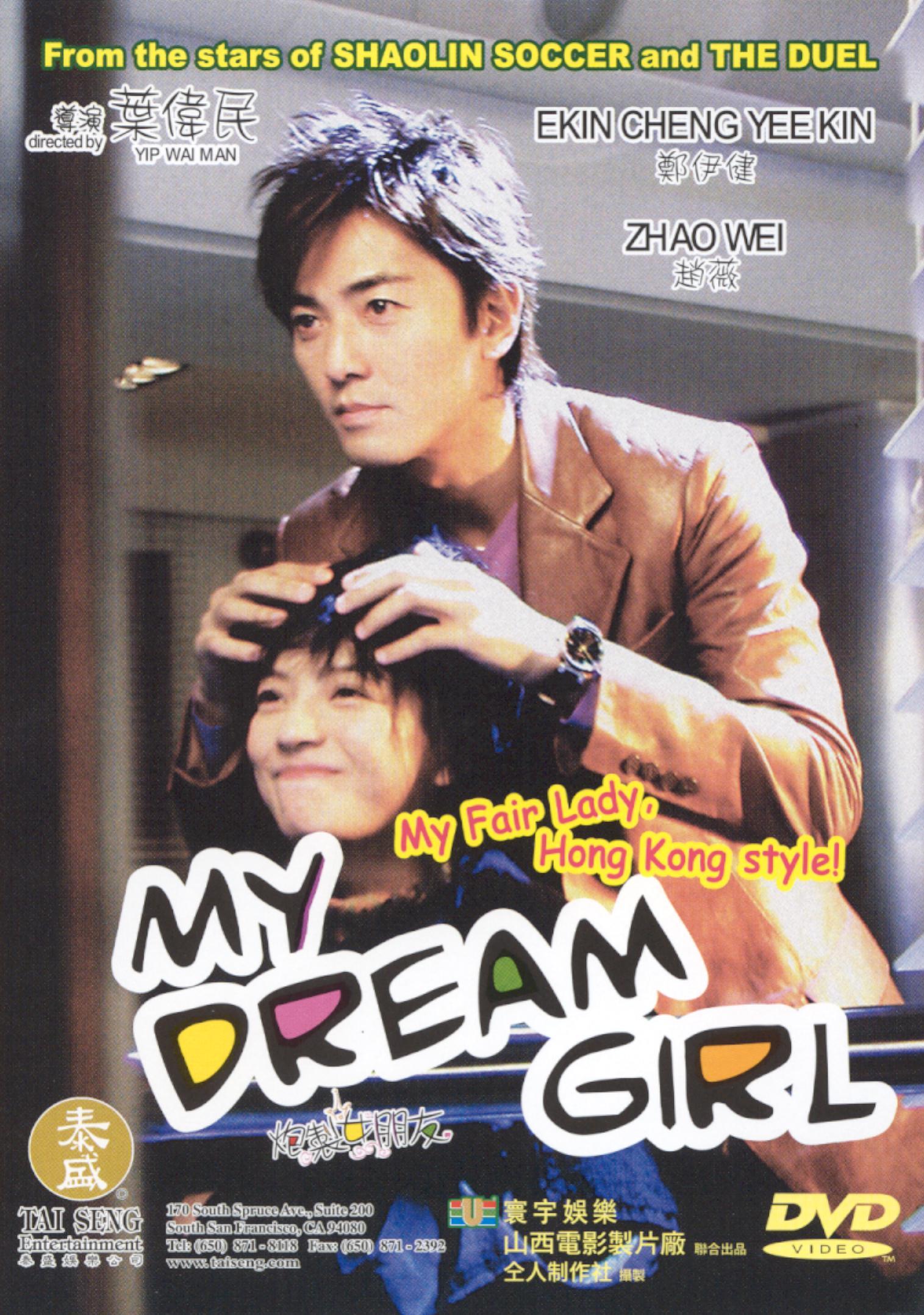 My Dream Girl