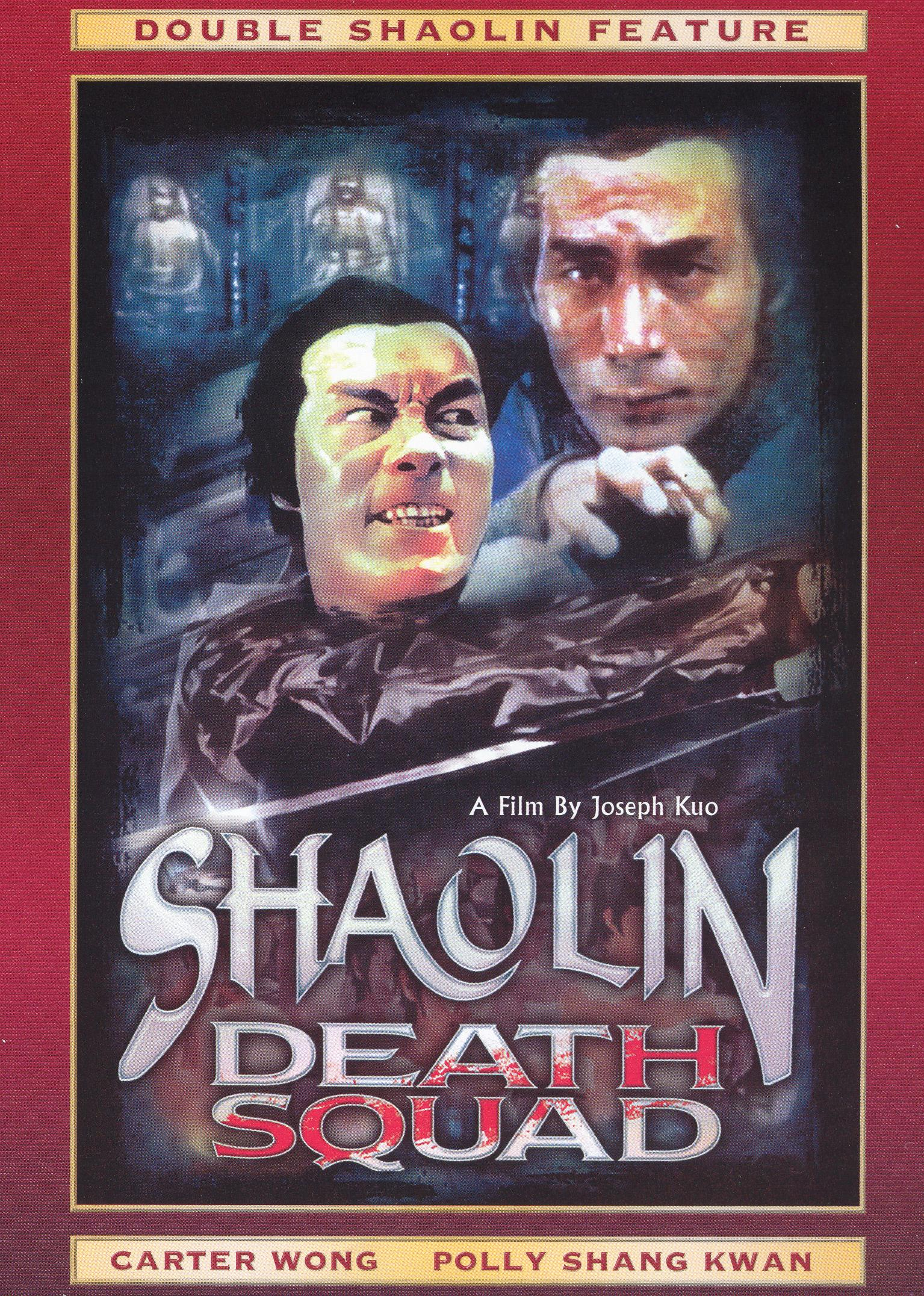 Shaolin Death Squads