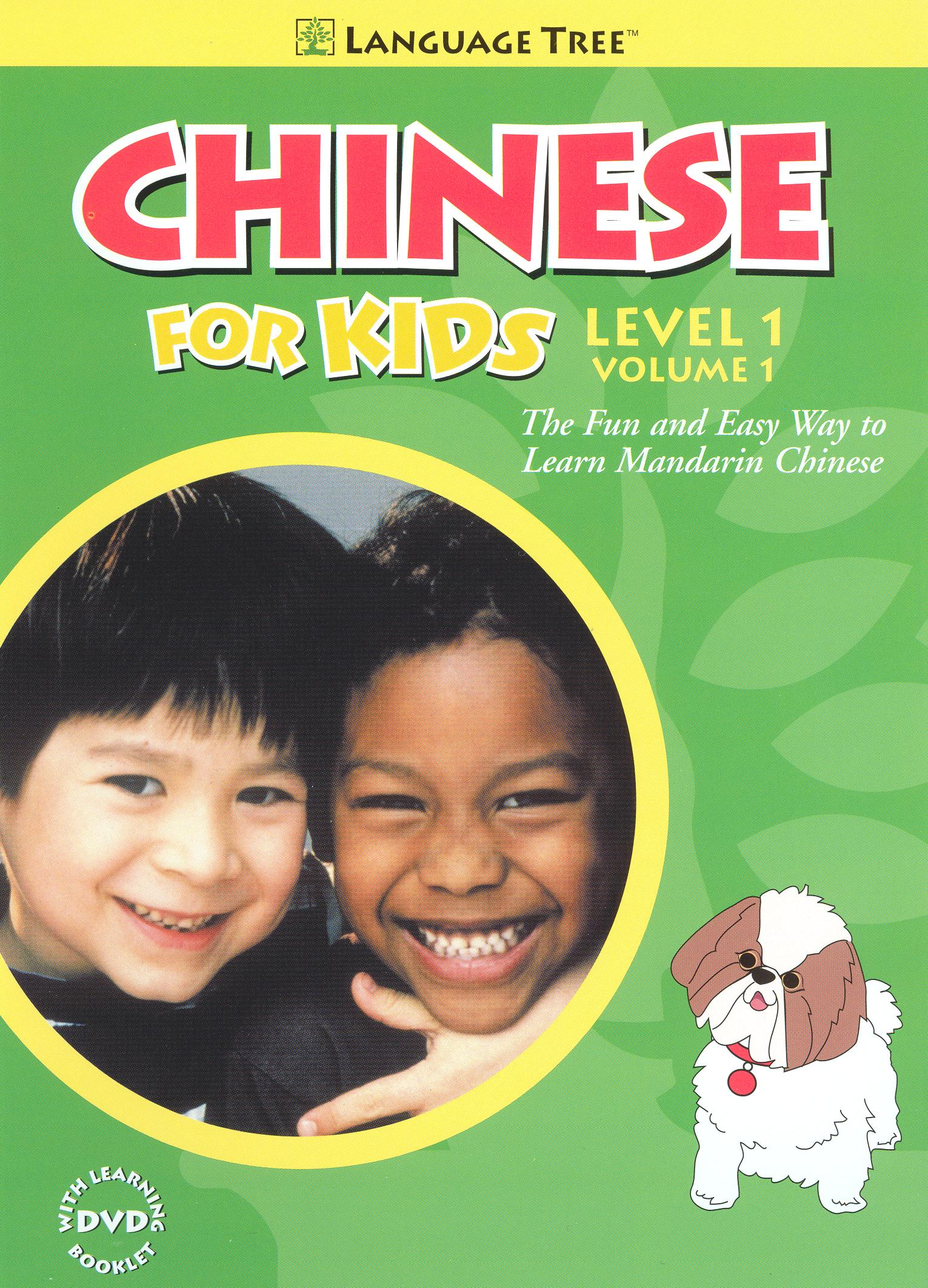 Chinese for Kids: Level 1, Vol. 1