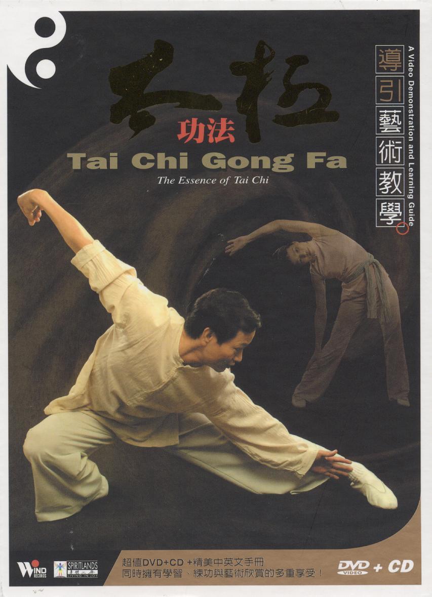 T'ai Chi Gong Fa