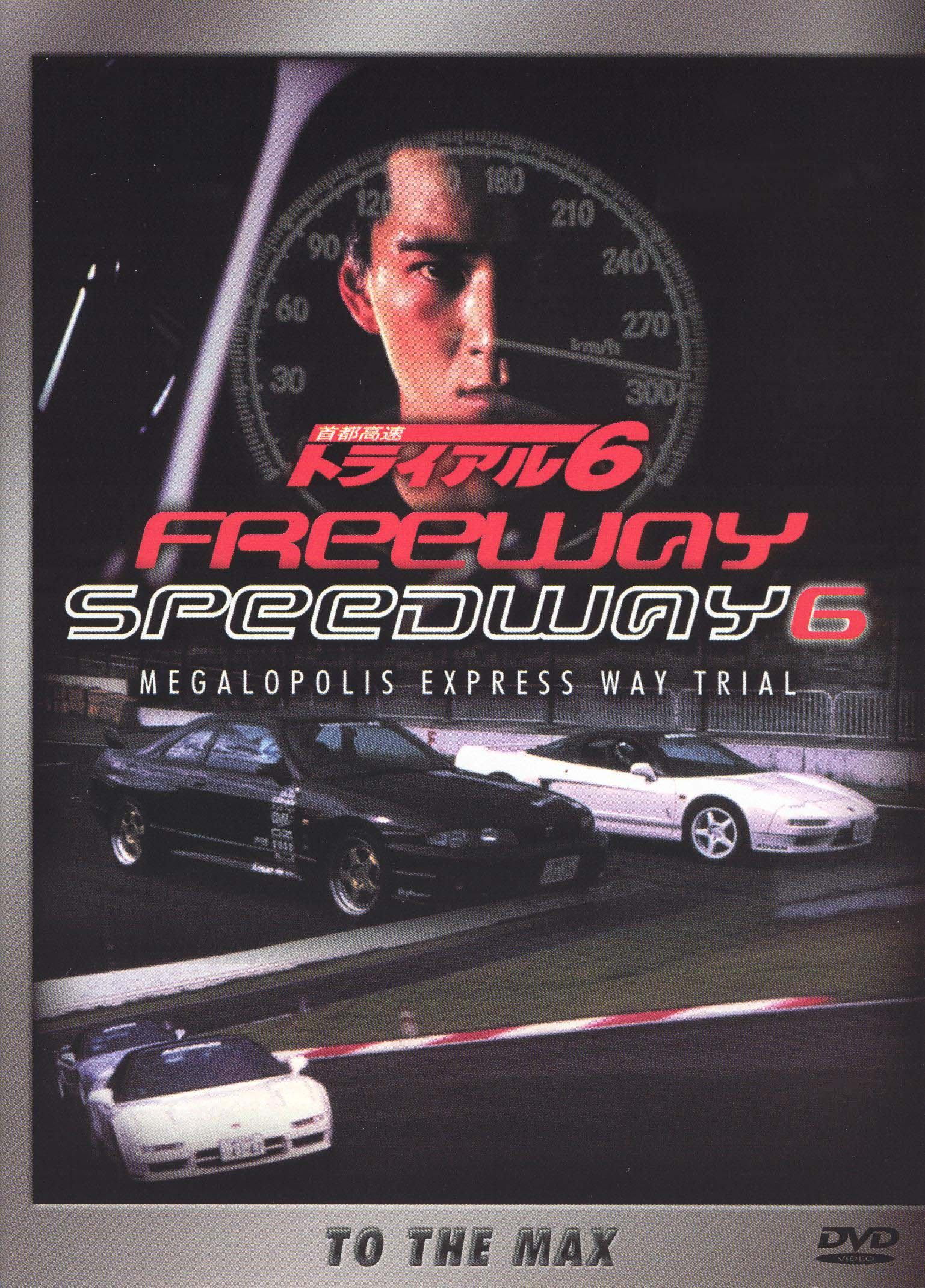 Freeway Speedway 6