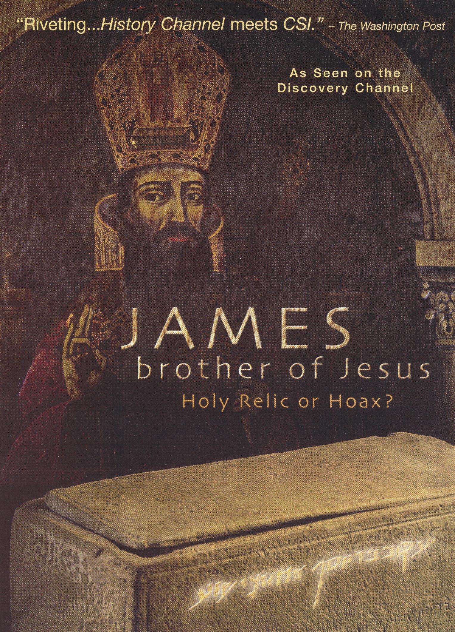 James: Brother of Jesus