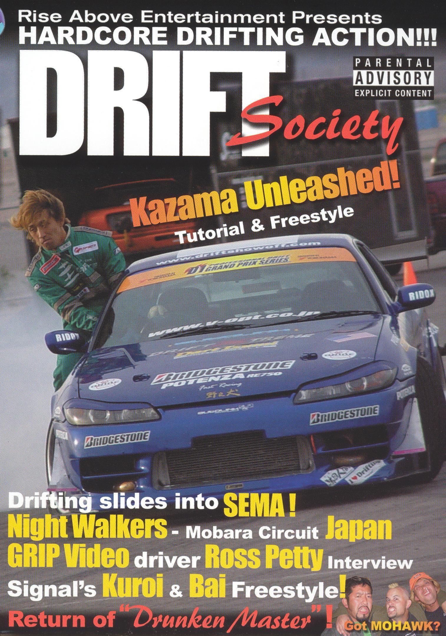 Drift Society, Vol. 1 (2004)