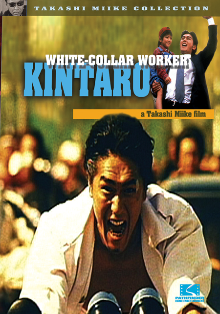 Kintaro - The White Collar Worker