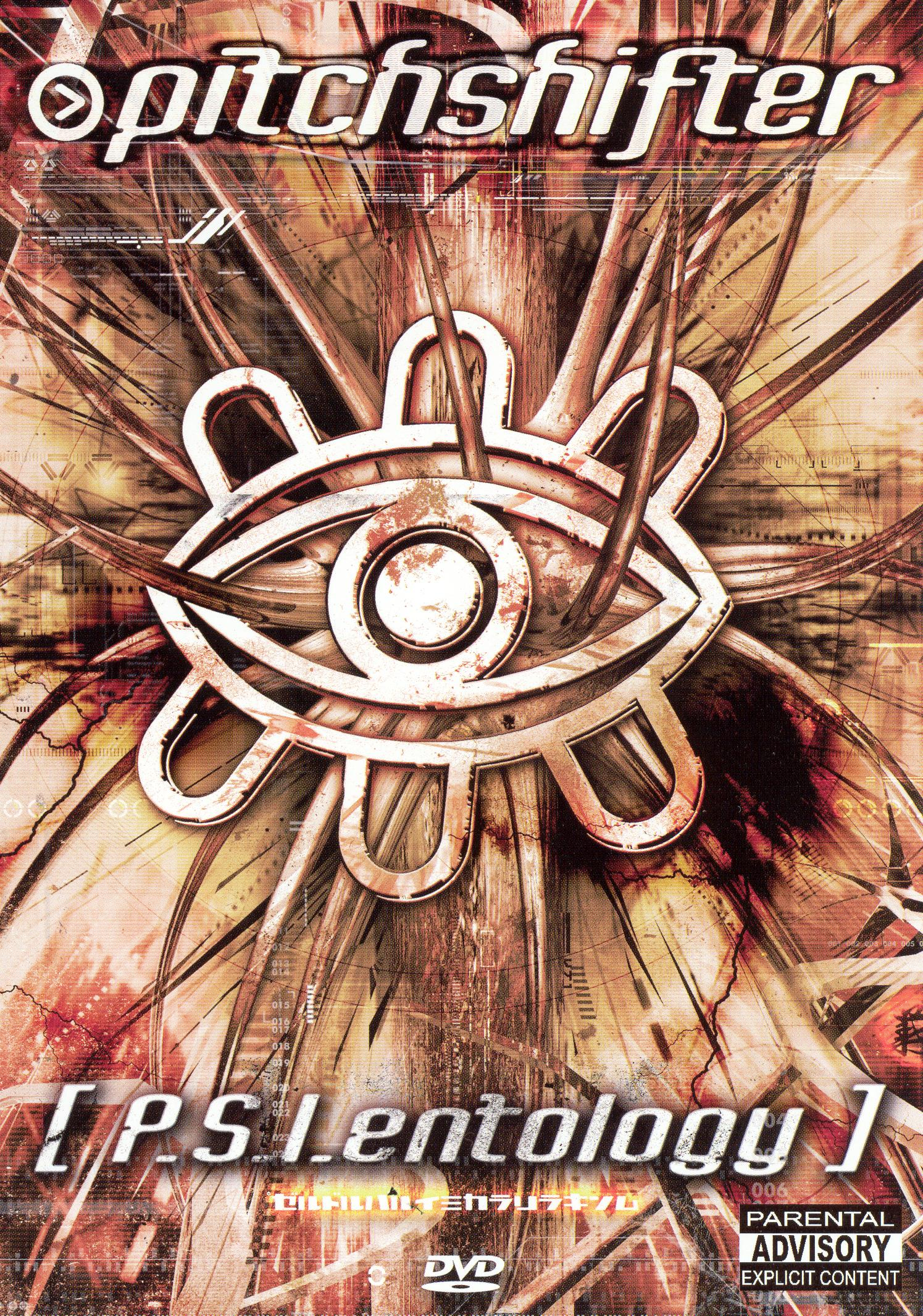 Pitchshifter: Psi Entology