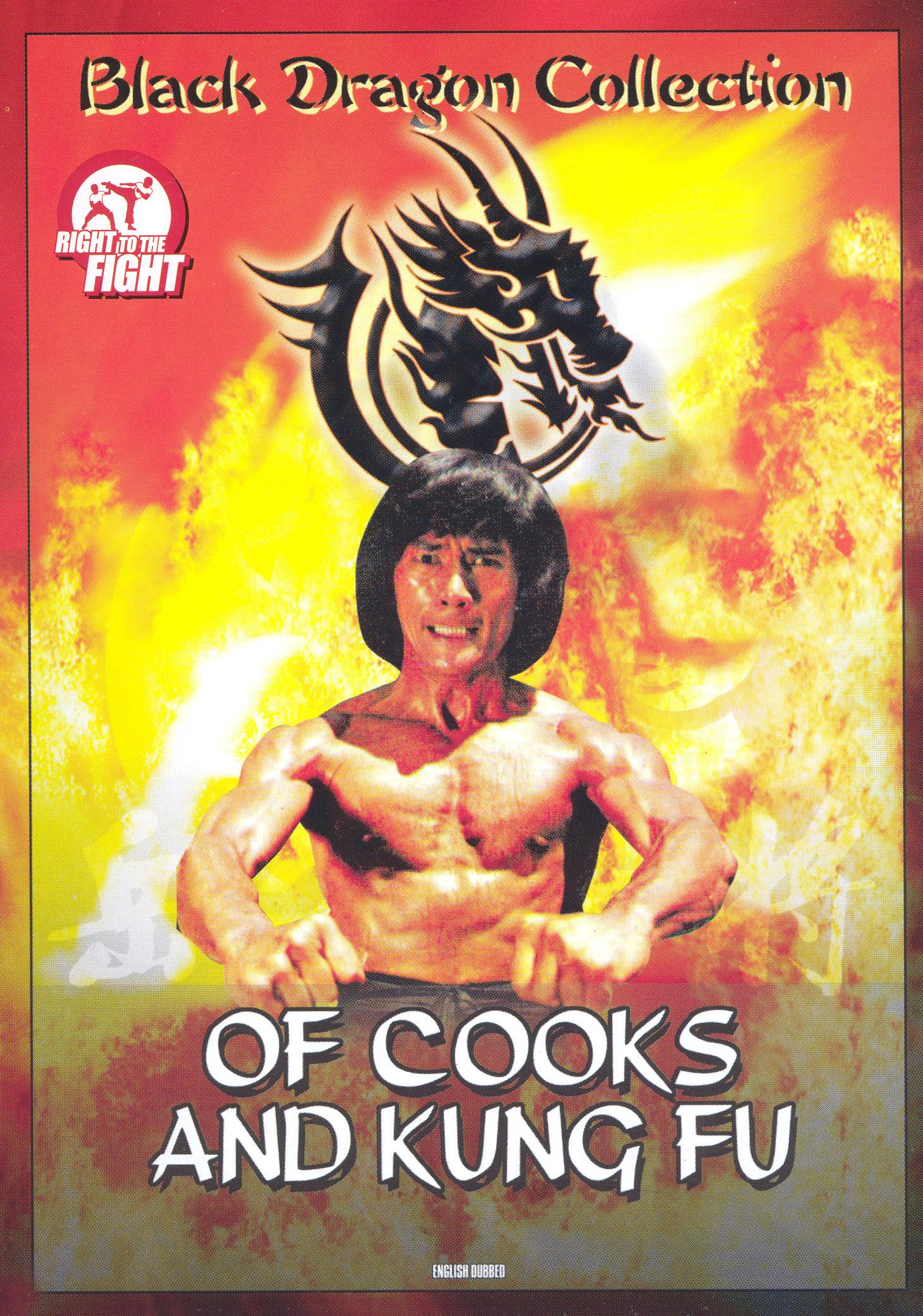 Of Cooks and Kung-Fu
