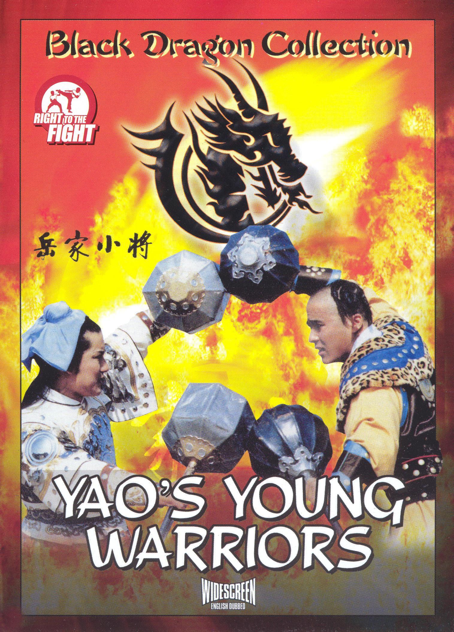 Yao's Young Warriors