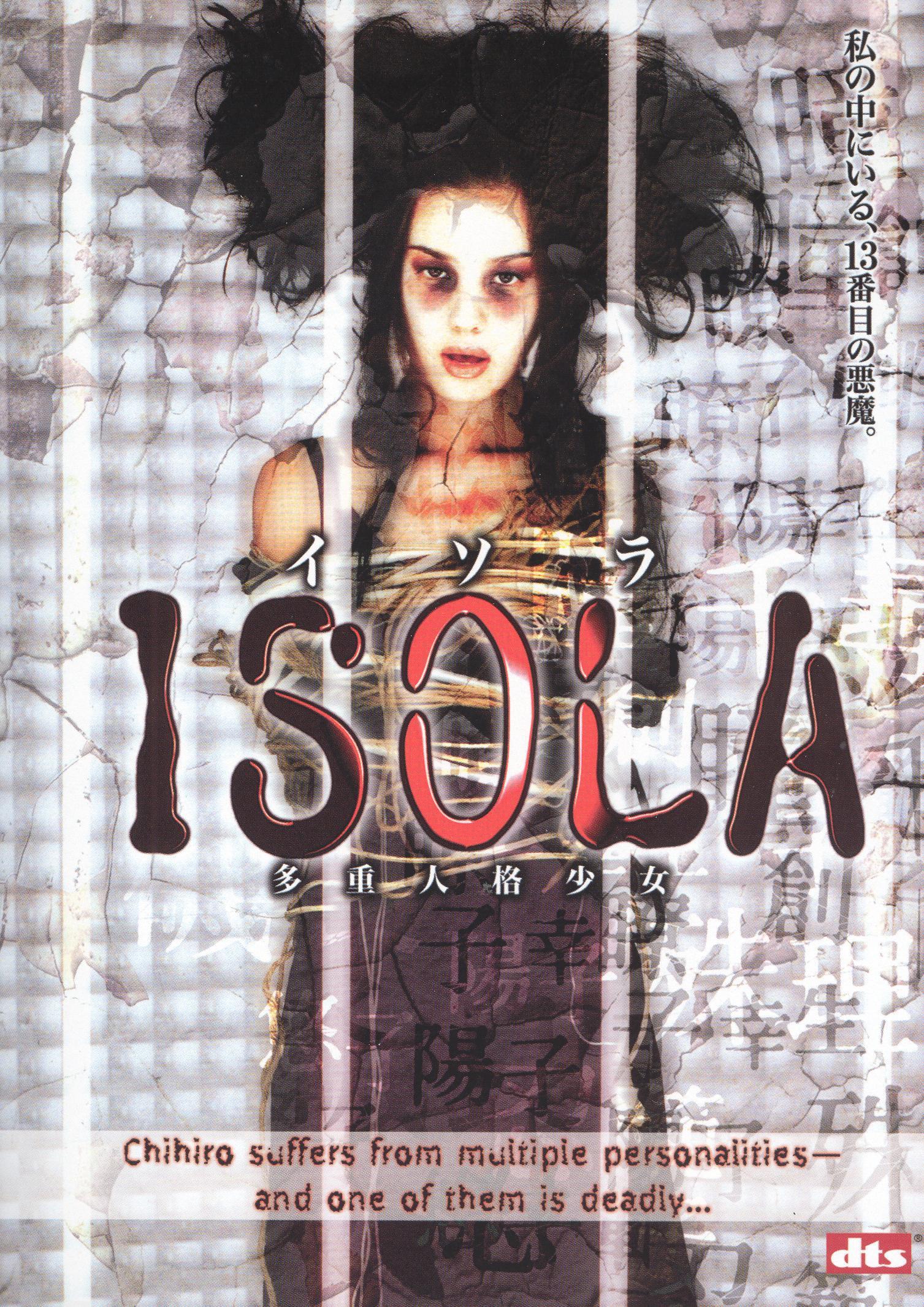 Isola: Persona 13