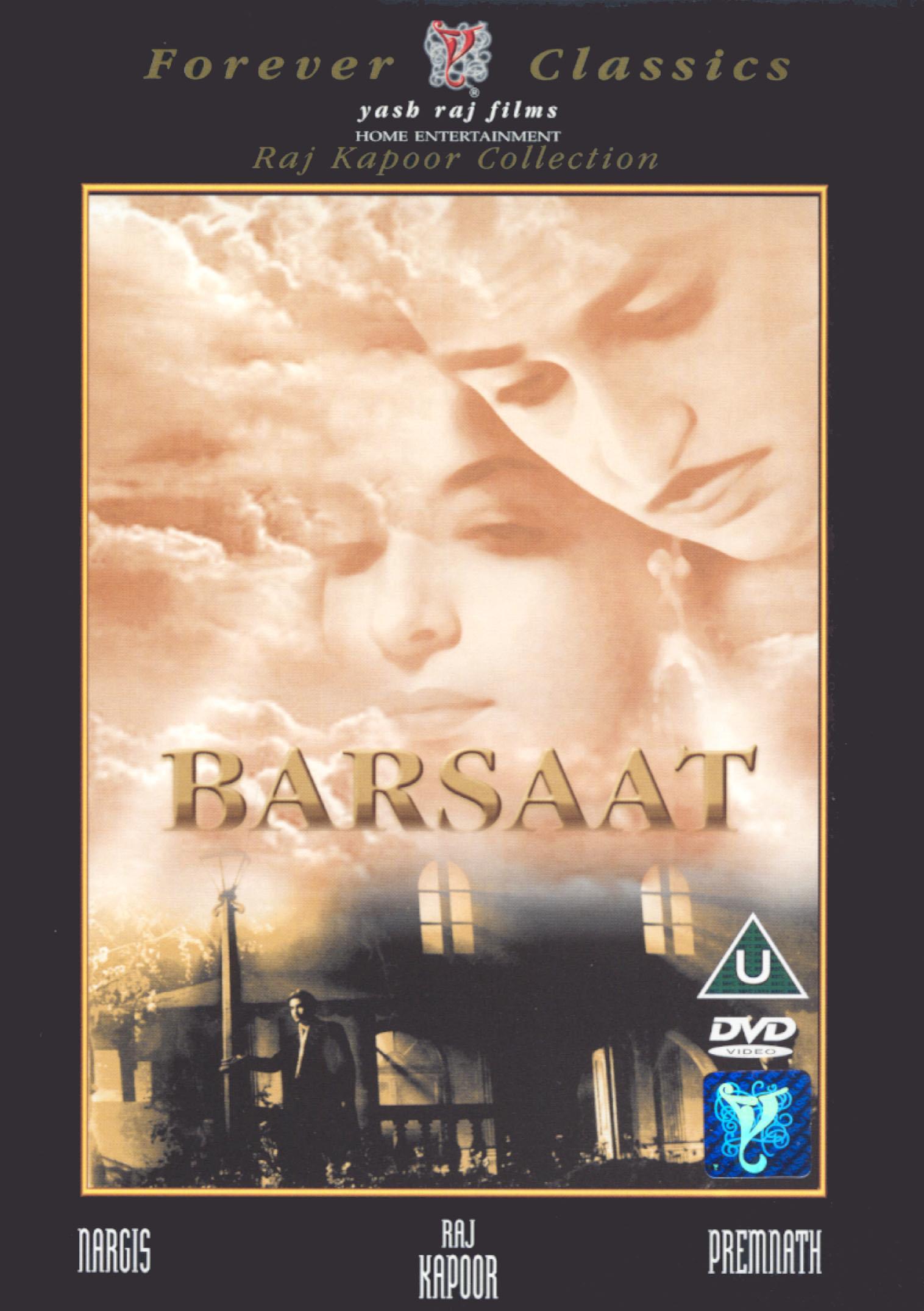 Barsaat